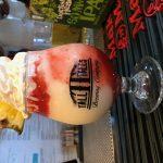tall-tales-frozen-drink